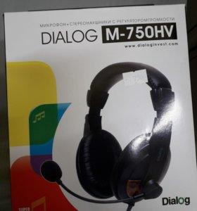Наушники Dialog m-750hv б33