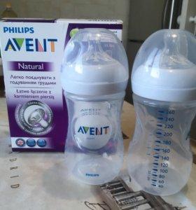 Бутылочки для кормления