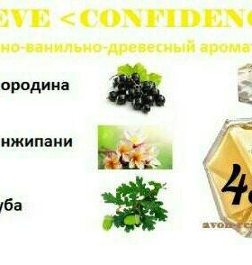 Eve женский парфюм AVON