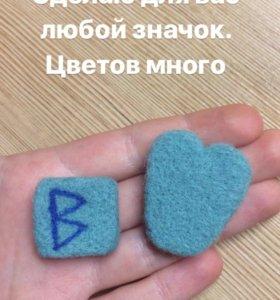 Изделия hand made