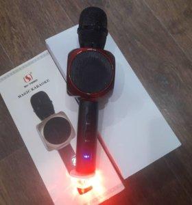 Микрофоны-караоке