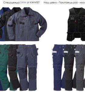 Продам рабочую одежду
