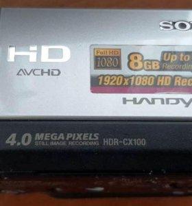 Handycam HDR CX-100E