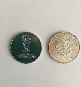 Монета 25₽