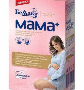 Беллакт Мама