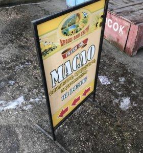 Спотыкач наружней рекламы