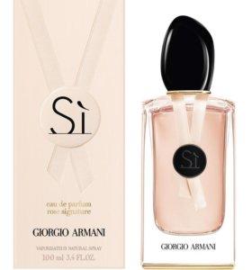Giorgio Armani Si Rose Signature Eau de Parfum 100