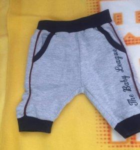 Спортивные штаны для малыша