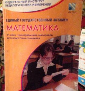 Сборник заданий по алгебре для подготовки к ЕГЭ