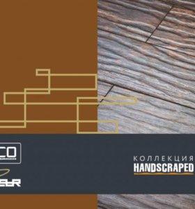 Ламинат HANDSCRAPED
