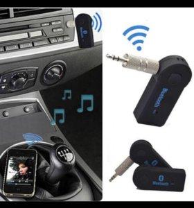 Aux 3,5мм Bluetooth беспроводной