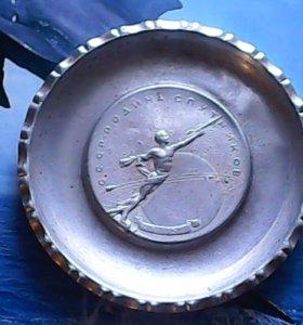 СССР родина спутников тарелка алюминиевая.
