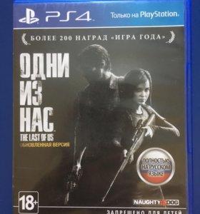 Last Of Us (Одни Из Нас) PS4.