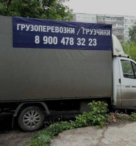 Грузоперевозки по РФ