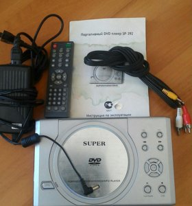 Портативный DVD плеер SP - 392
