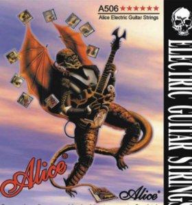 Cтруны для классической гитары Alice