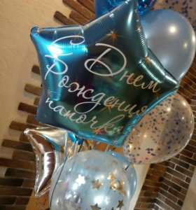 Доставка воздушных шаров для мероприятий!!!!