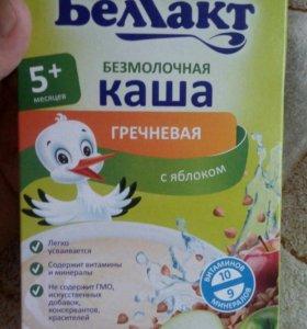 "Каша ""Беллакт"" гречка с яблоком безмолочная"