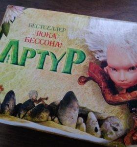 Артур и минипуты (комплект из 4 книг) NEW