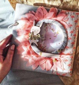 Бэбибуки, фотоальбомы, мамины сокровища