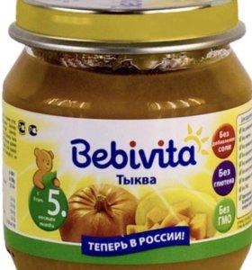 Bebivita Тыква и Морковь