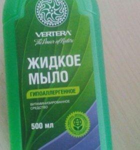 Биоразлагаемое гипоаллергенное мыло