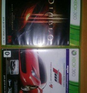 Diablo 3 + Forza Motorsport 4