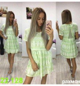 Новое 46-48 платье