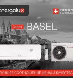 Сплит-система Energolux Basel 20 м.кв+монтаж