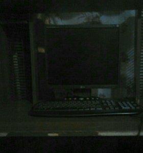 Компьютер слабенький