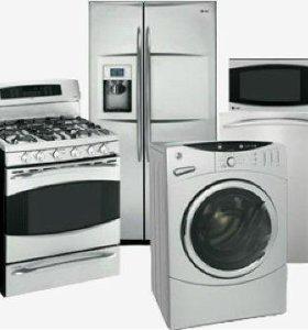 Ремонт стиральных машин и холодильников.