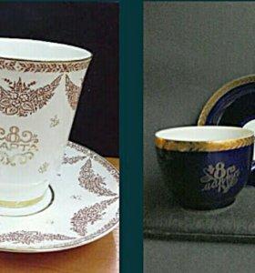 Чайная пара 8 марта ЛФЗ кобальт 1970-е .