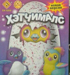 Пингвинчик Хэтчималс новая версия, вылупляется сам