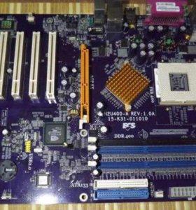 матиринка N2U400-A