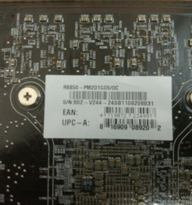 Видеокарта MSI Radeon HD6850 1gb 256 bit