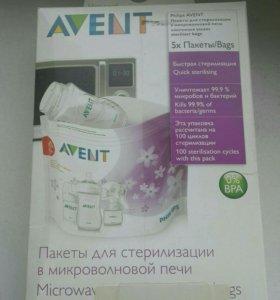 Avent НОВЫЕ пакеты для стерилизации вмикроволновке