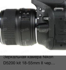 Фотоаппарат Nikon d5200 kit