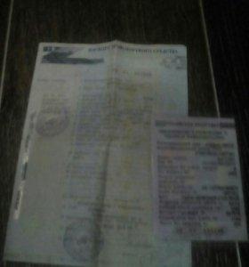 Документы ваз 2105