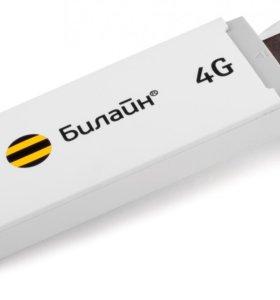 Универсальный модем 3G/4G