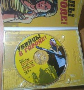 GTA (диск) ПК ИГРА ГТА
