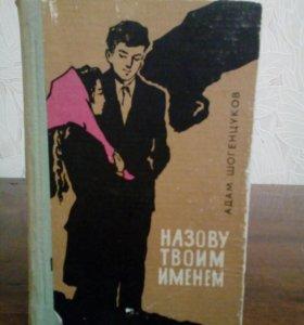 Книги писателей Кавказа