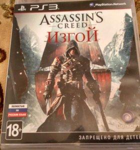 Игра для пс3 Assassin's Creed Rogue