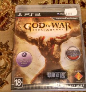 Игра для пс3 God of War Ascension