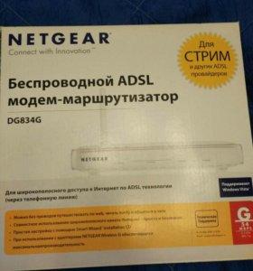 Adsl модем-маршрутизатор (роутер) беспроводной