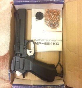 Пистолет(газобаллонный модульный) MP-651KC