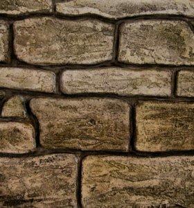 Выполним работу по имитации камня
