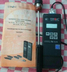 Термометр контактный ТК-5.05