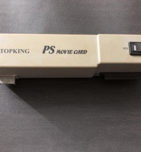 Topking PS Movie Card для PlayStation Fat