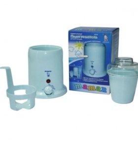 Подогреватель и стерилизатор для бутылочек