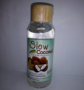 Кокосовое масло первого холодного отжима